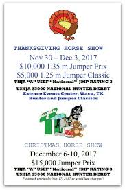 lone show results prize list