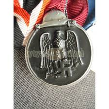 parade ribbon ribbon bar