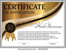 sample text for certificate of appreciation certificate achievement diploma template vertical reward stock