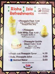 news dole whip topped pineapple upside down cake in magic kingdom