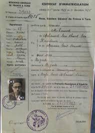 bureau de naturalisation ressortissants des anciens territoires français devenus