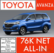 toyota avanza philippines brand new 2018 toyota avanza all in lowest dp new and used
