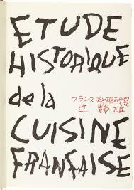 cuisine historique etude historique de la cuisine française price estimate 600 900