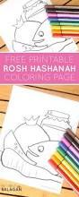 rosh hashanah coloring page beyond the balagan
