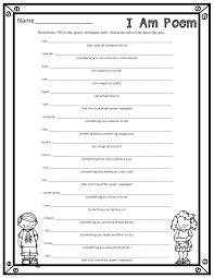 printable writing paper for 2nd grade worksheet i am poem worksheet fiercebad worksheet and essay site am poem template i worksheet writing templates templates