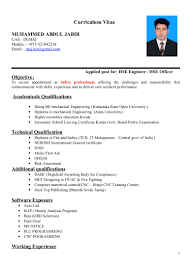 Linux Admin Sample Resume Resume For Diploma Mechanical Engineer Experienced Personal