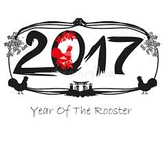 year of rooster design for year stock vector