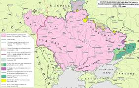 Map Ukraine 5 Facts About U201cnovorossiya U201d You Won U0027t Learn In A Russian History