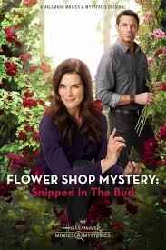 flower shop mystery on hallmark river magazine