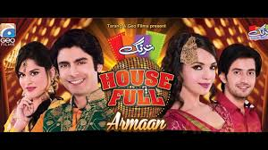 best drama list of hum tv new drama 2016 2017 dailymotion
