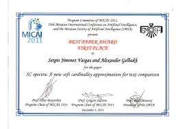 awards received by alexander gelbukh u0027s students