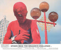Challenge Original Spider The S Challenge Original Lobby Card Nicholas