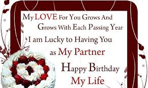 50 Best Happy Wedding Wishes Greetings And Images Picsmine Best Wishes Happy Birthday Husband Wishes Image Picsmine