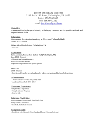 Buzz Words For Resumes Compare And Contrast Gawain And Beowulf Essay Bachelor Of Science