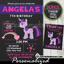printable my little pony party invitations archives cupcakemakeover