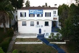 Phi Sigma Kappa Flag List Of Pi Kappa Phi Chapters Wikipedia