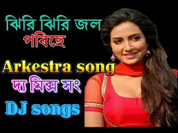 purulia mp3 dj remix download purulia dj song mp3 best purulia dj song remix download