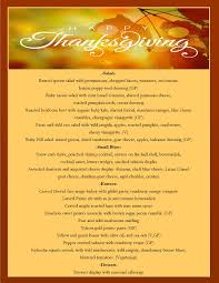 thanksgiving dinner salad thanksgiving dinner the club at ruby hill