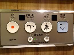 Japanese Bathroom by Oh How I Love Japanese Bathrooms Dream Go Live