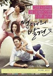 film korea que sera sera discovery of love wikipedia