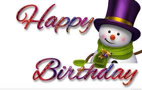 Birthday Invitation Card Design Birthday Invitation Card Happy Birthday Invitation Cards New