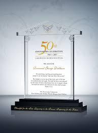 church anniversary recognition awards diy awards