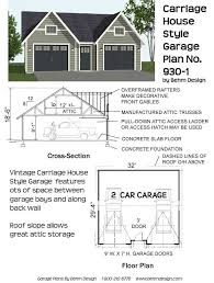 Carriage House Plans Detached Garage Plans by 317 Best Garage Plans By Behm Design Pdf Plans Images On