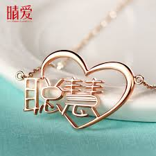 make necklace with name images China make name necklace china make name necklace shopping guide jpg