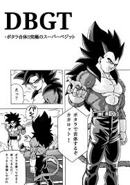 dragon ball fan manga dragon ball gt fan manga super saiyan 4 vegito dragonballz amino