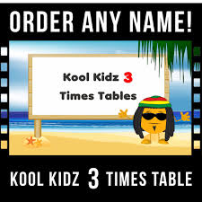 Learn Times Tables Easy Learn Times Tables Cd And Times Tables Songs With The Added