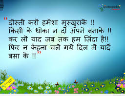 hd quotes on parents top 50 hindi love quotes sayings images wallpapers hd