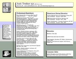 josh treiber design july 2009
