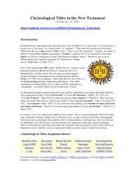 christological titles in the new testament gospel of mark