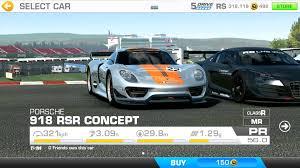 porsche 918 concept real racing 3 accolade open forced to buy porsche 918 rsr concept
