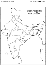 India States Map India Map With All States Outline Image Gallery Hcpr