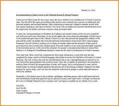 sample reference letter for student sample recommendation letter