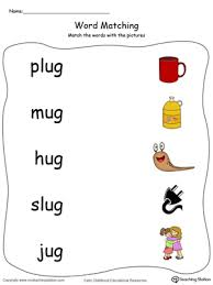 ug word family picture and word match in color myteachingstation com