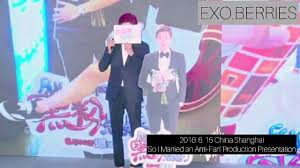 i married an anti fan eng sub full movie eng sub exo chanyeol so i married an anti fan production press