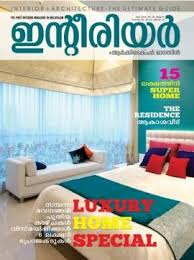 Malayalam Home Design Magazines | interior architecture a lovely magazine for a dazzling life