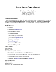 Sample Of A Resume Objective General Objective For Resume Template Resume Objective Examples