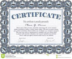 certificate template stock photography image 31635022