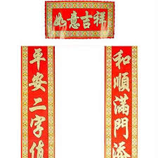 New Year Decoration Crafts by New Year Greeting Couplets Small Arts U0026 Crafts Chinese New