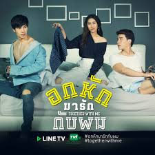 together with me series review k drama today