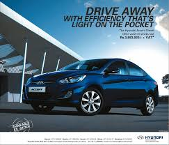 hyundai accent rate hyundai accent diesel for lkr 3 883 930 00 vat in srilanka