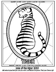 chinese tiger coloring crayola