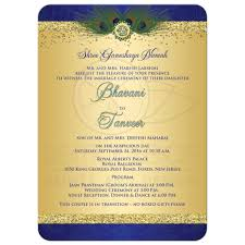 wedding invitation peacock feathers cascade faux gold glitter