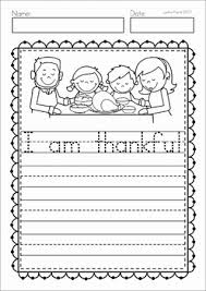 thanksgiving fluency flip book writing prompt free by lavinia pop