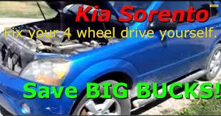 kia sorento front differential actuator pump replacement same as