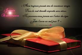 souhaiter joyeux mariage texte anniversaire message d amour