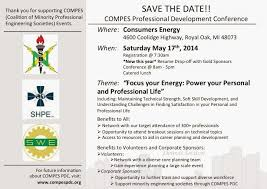 save the date emails swe detroit save the date compes professional development